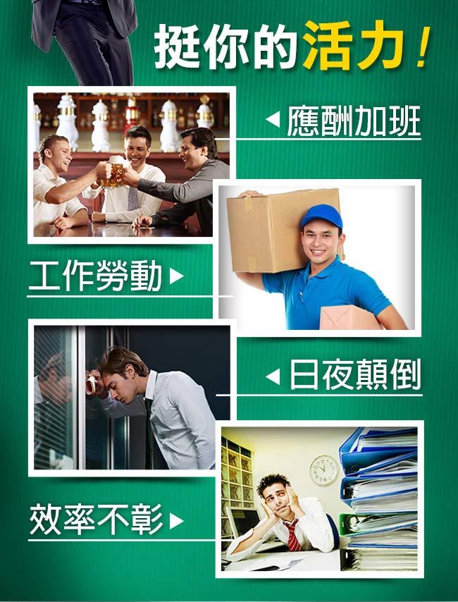 UNIQMAN_帝王蜆