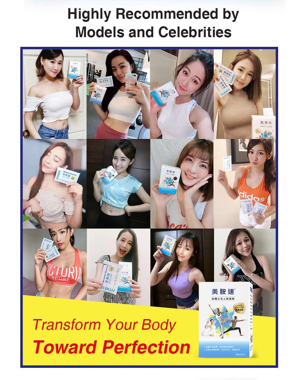 幫助肌膚平滑瘦,有效健康減重、維持美麗