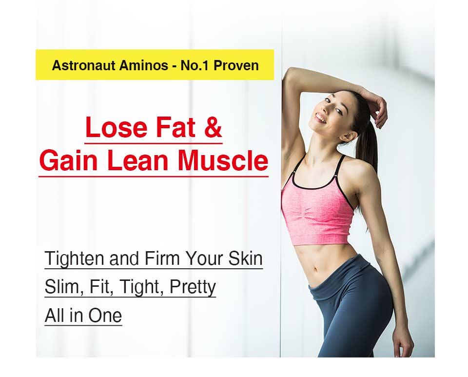 促進代謝、緊緻肌膚、打造易受體質