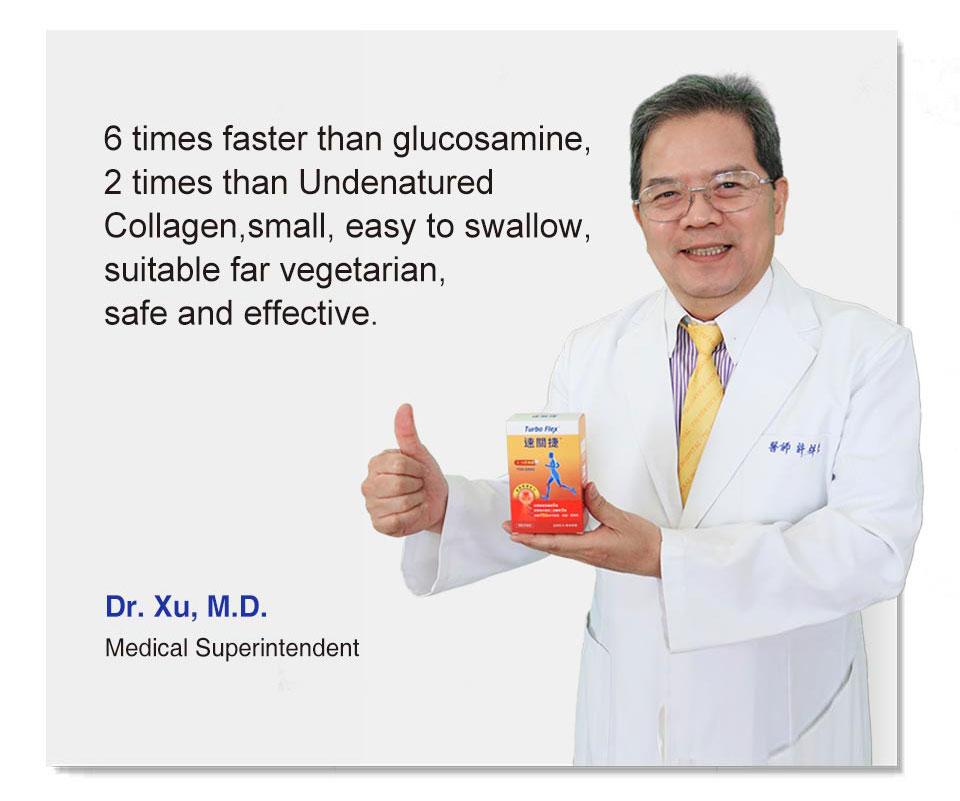 葡萄糖胺6倍效果