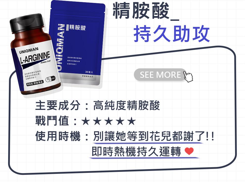 淨味膠囊有效改善口臭、腳臭、體臭等身體散發出來的異味.