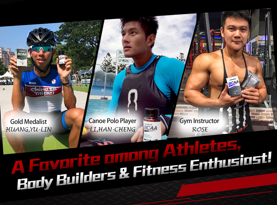 UNIQMAN BCAA can reduce muscle fatigue after exercise