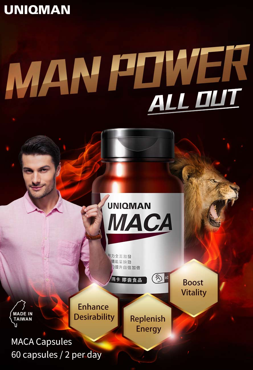 UNIQMAN Maca can replenish male energy and vitality