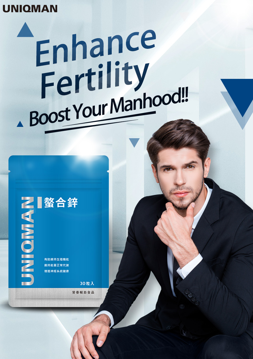UNIQMAN Chelated Zinc maintains growth and reproductive function