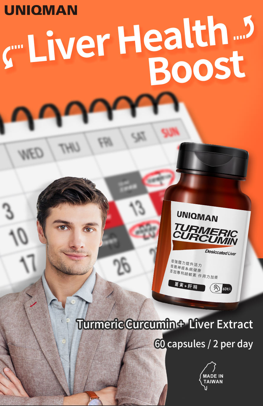 UNIQMAN Turmeric Curcumin contains liver extract to enhance liver health
