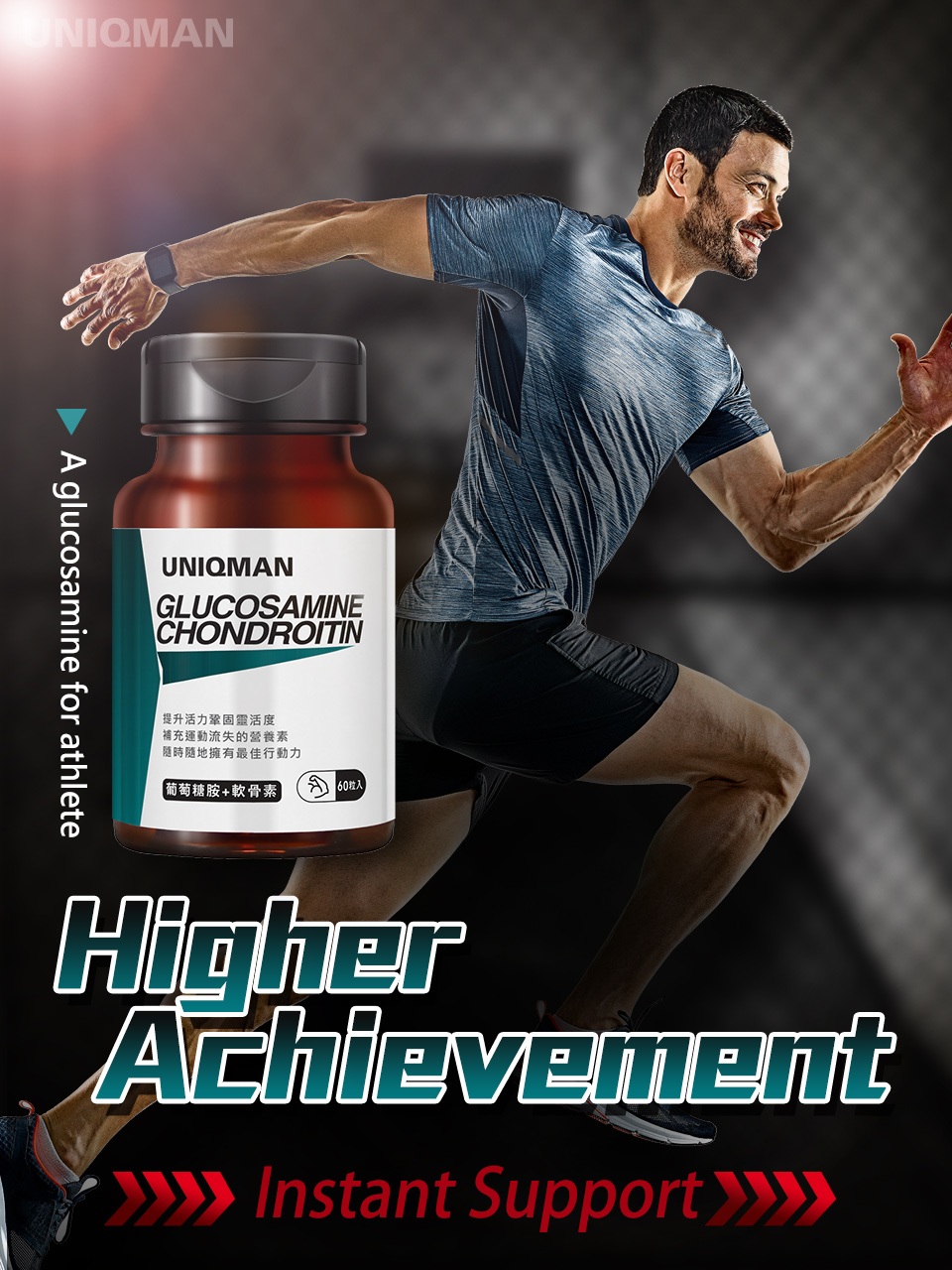 UNIQMAN Glucosamine + Chondroitin gives you a doubled joint nourishment