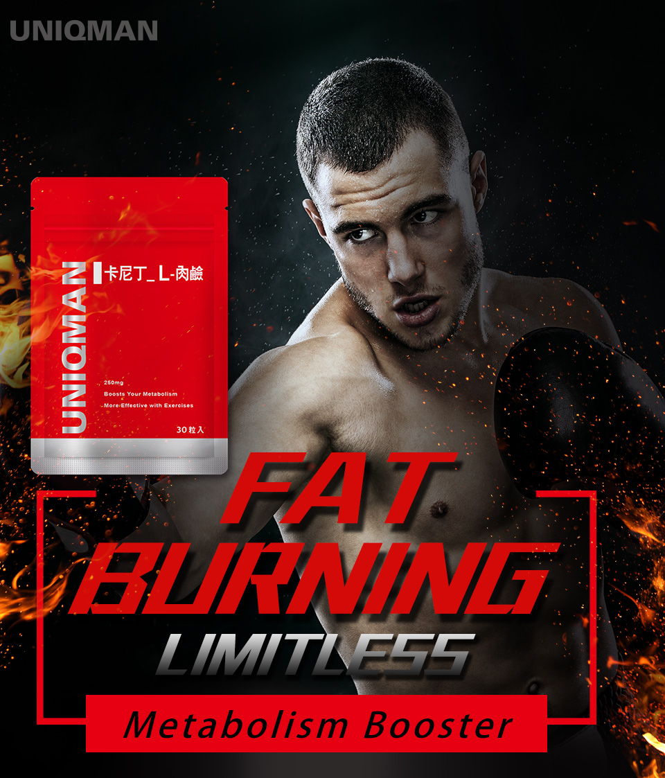 UNIQMAN L-carnitine promotes fat burning without causing muscle wasting