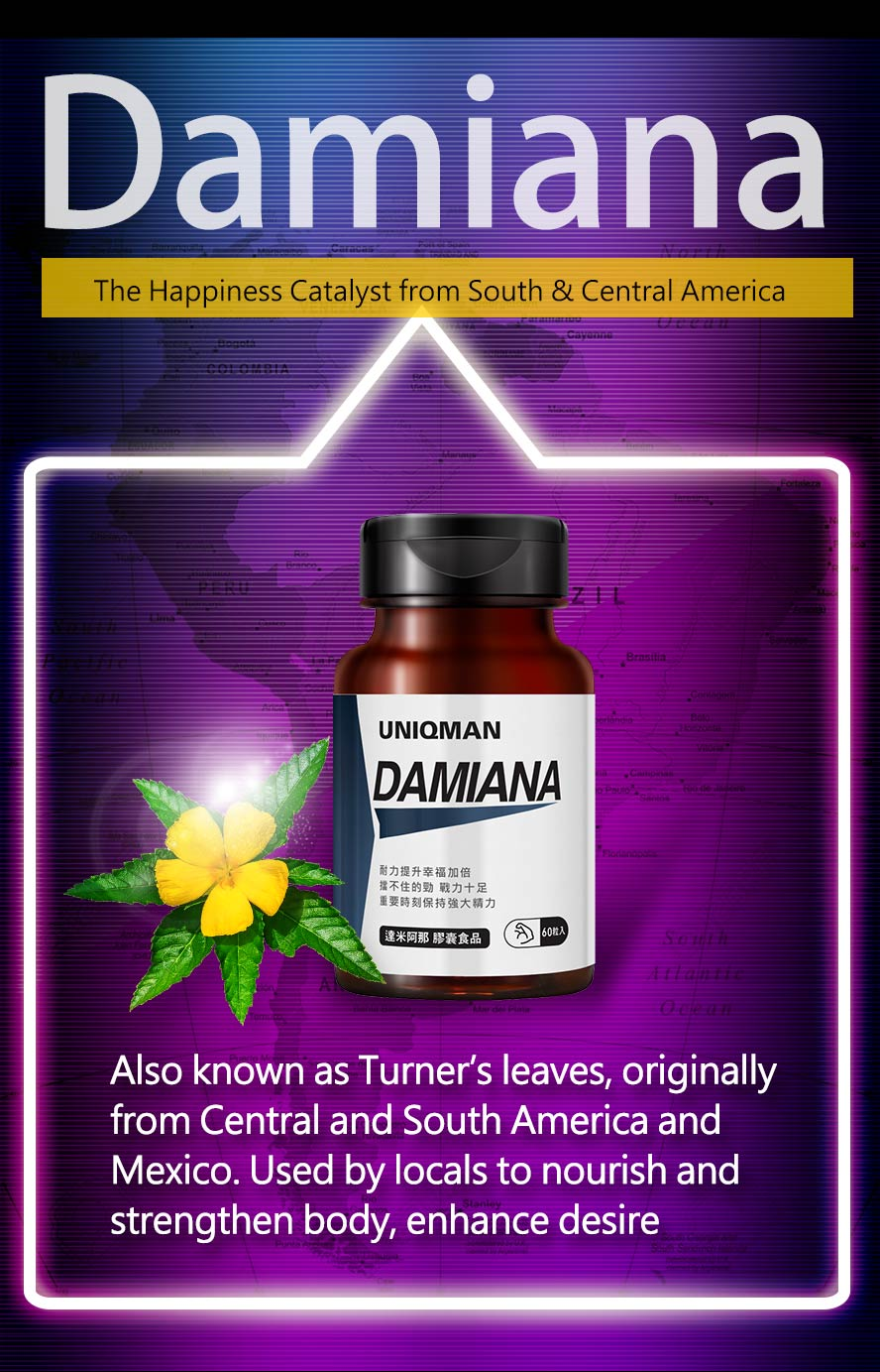 UNIQMAN Damiana contains chelated zinc to help maintain reproductive function