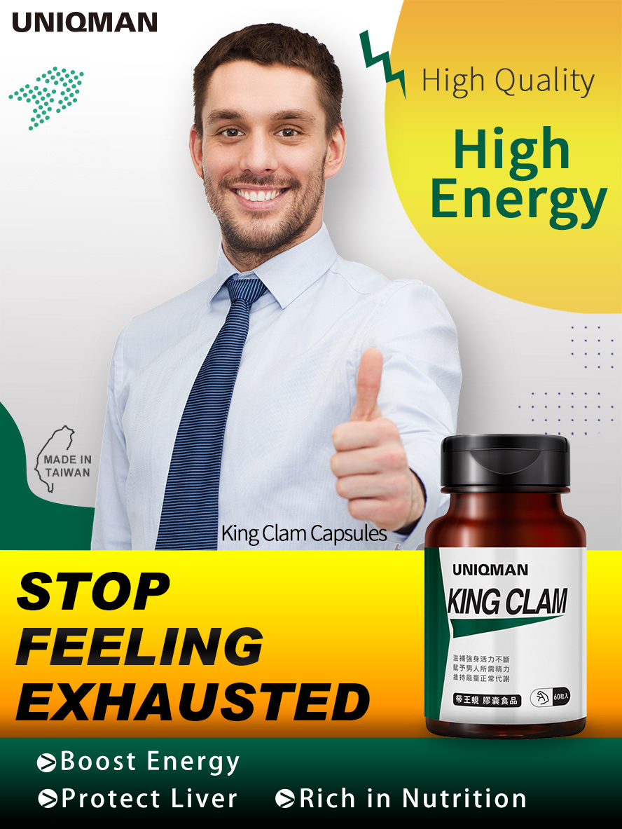 UNIQMAN King Clam was evaluated as perfect protein