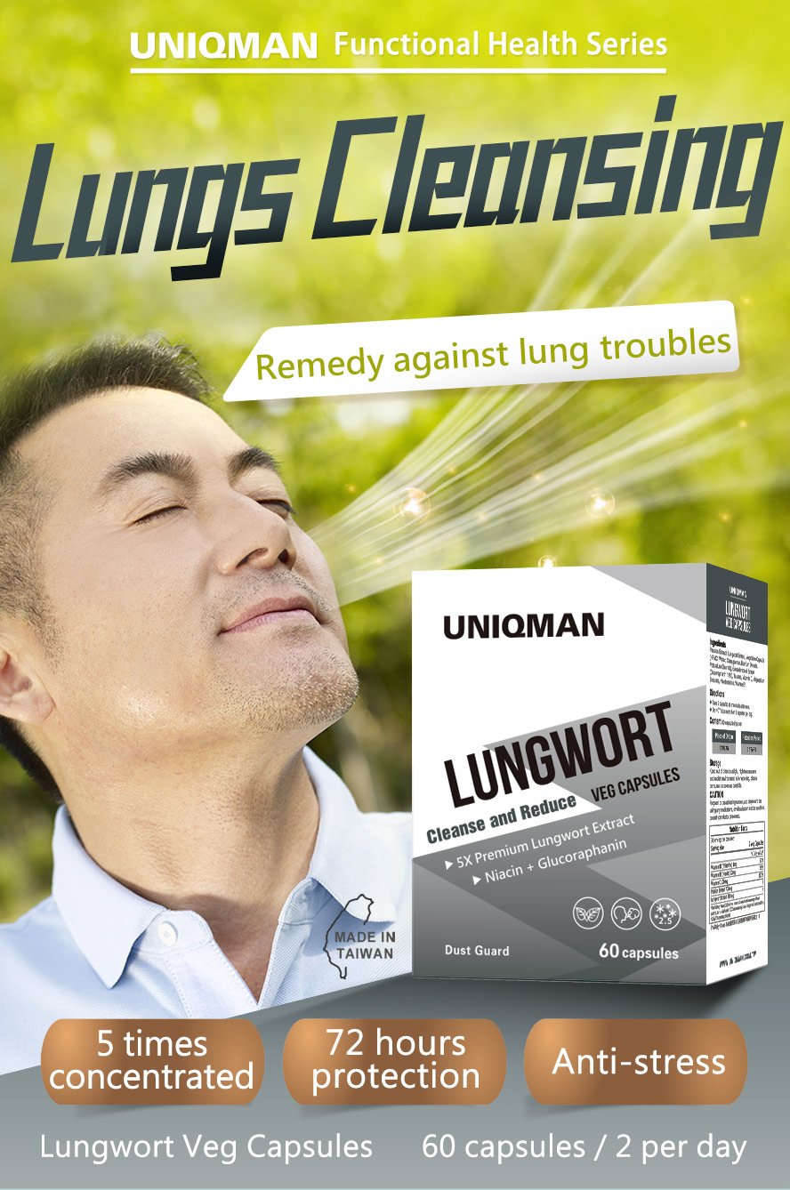 UNIQMAN Lungwort Capsules supports lung and respiratory health.