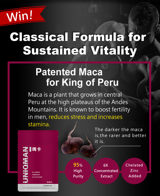 MACA contains more than 95% of dark Maca which is men's aphrodisiac