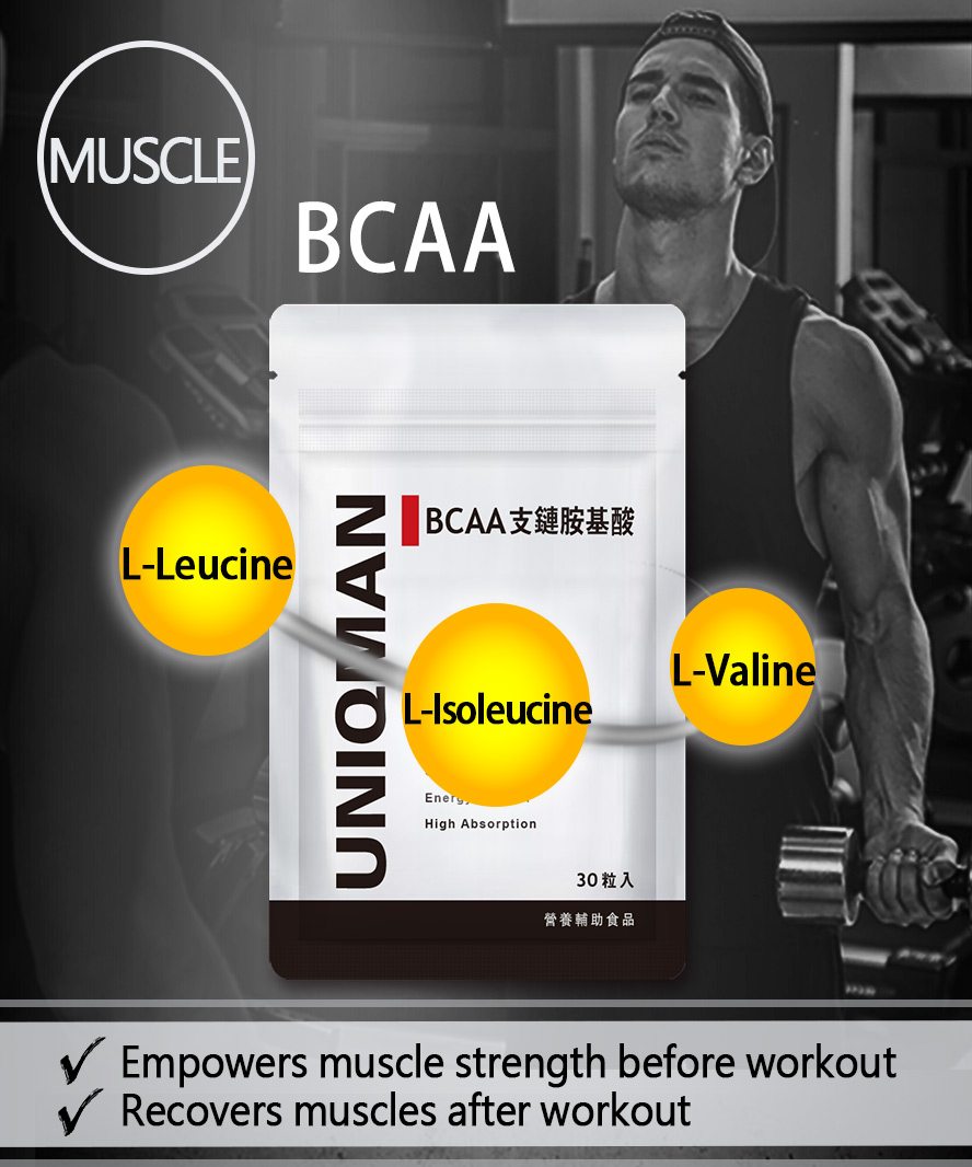 BCAA can reduce muscle fatigue after exercise
