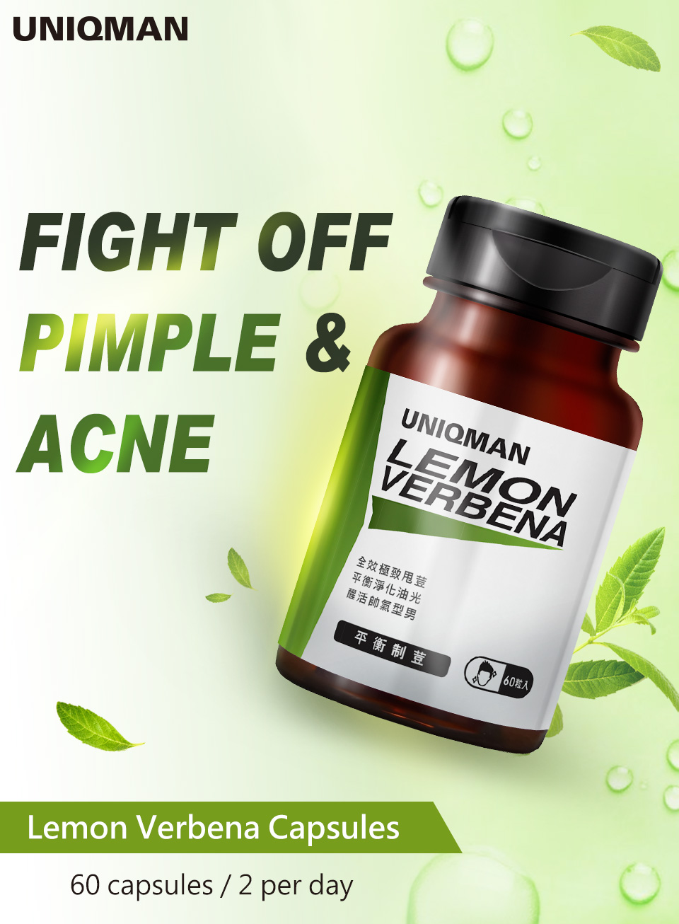UNIQMAN LemonVerbena helps to get rid of ache and pimples problem