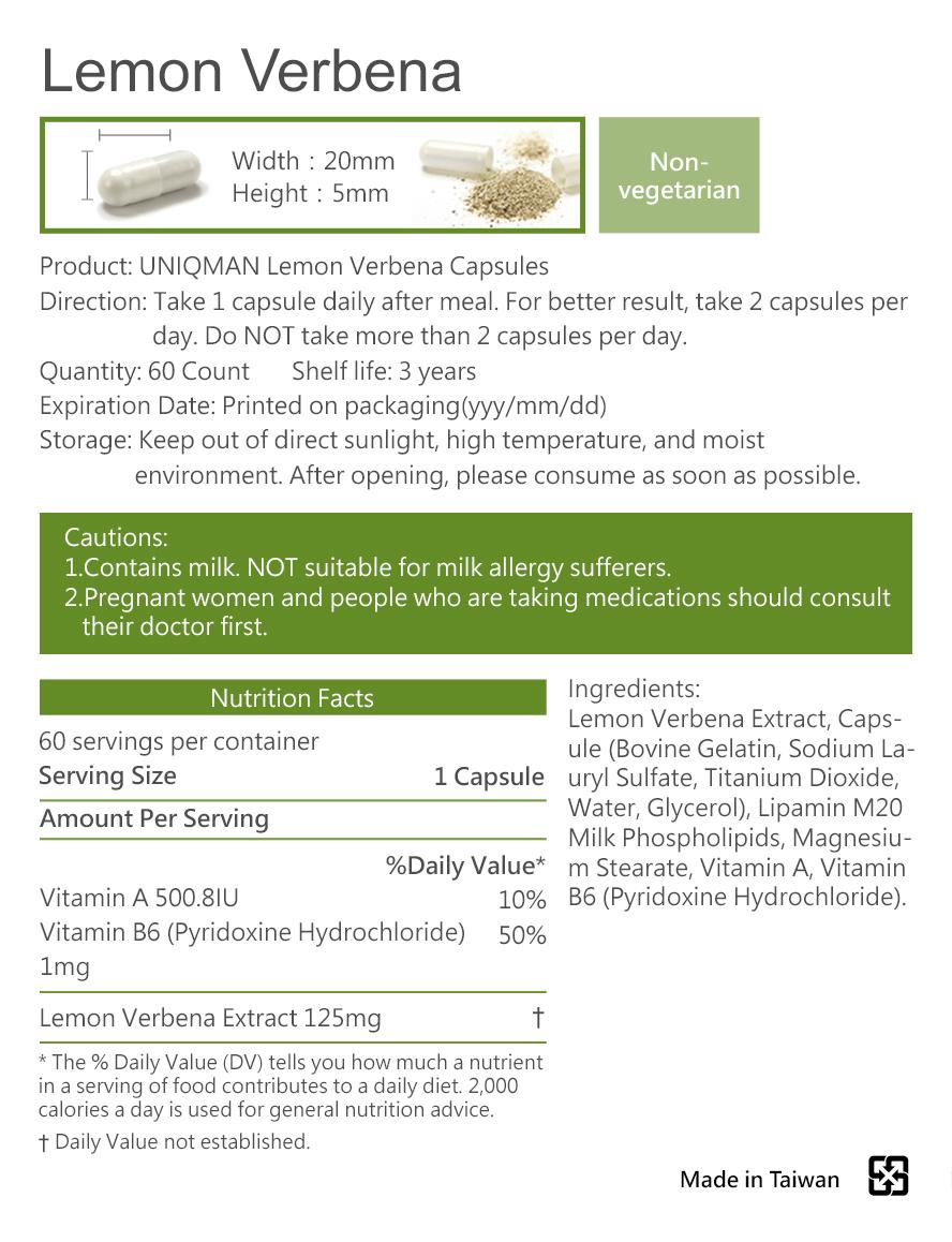 UNIQMAN LemonVerbena safety inspection, healthy natural ingredients