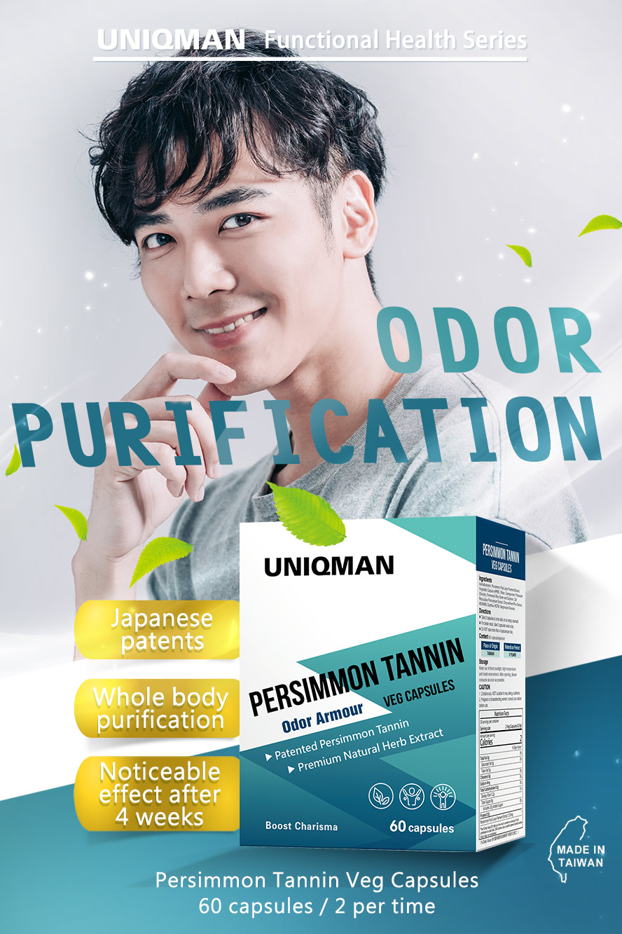 Stay fresh around the clock with UNIQMAN Persimmon Tannin.