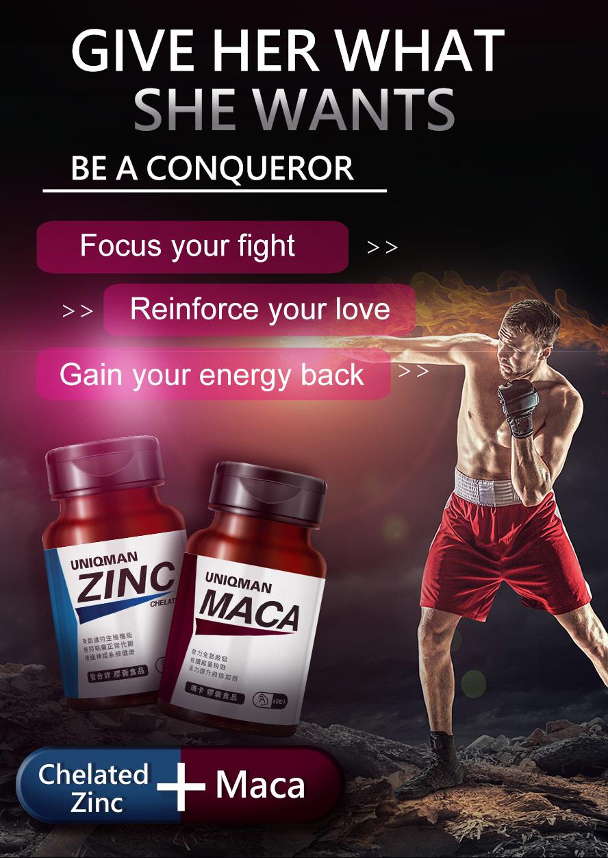Zinc regulates physical function