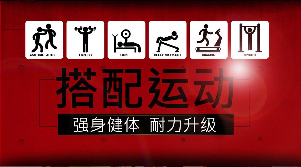 强力推荐热爱高强度运动的你,补充UNIQMAN支链胺基酸能减缓肌肉功能衰退,并加速复原运动后的肌肉酸痛