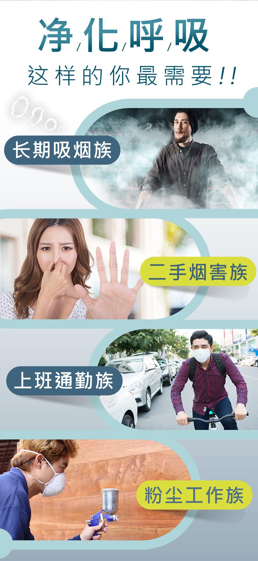 吸烟族及有2手烟问题,或是对呼吸道有需求者都可食用疗肺草胶囊
