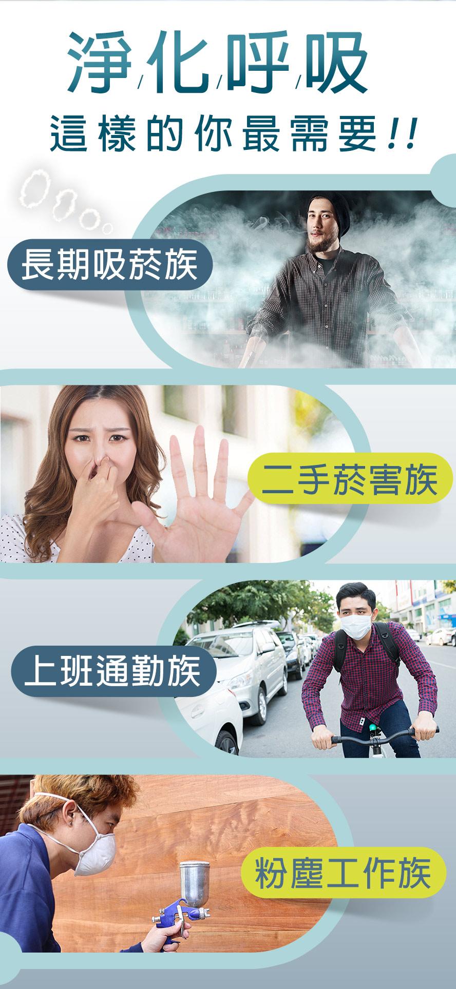 吸菸族及有2手菸問題,或是對呼吸道有需求者都可食用療肺草膠囊