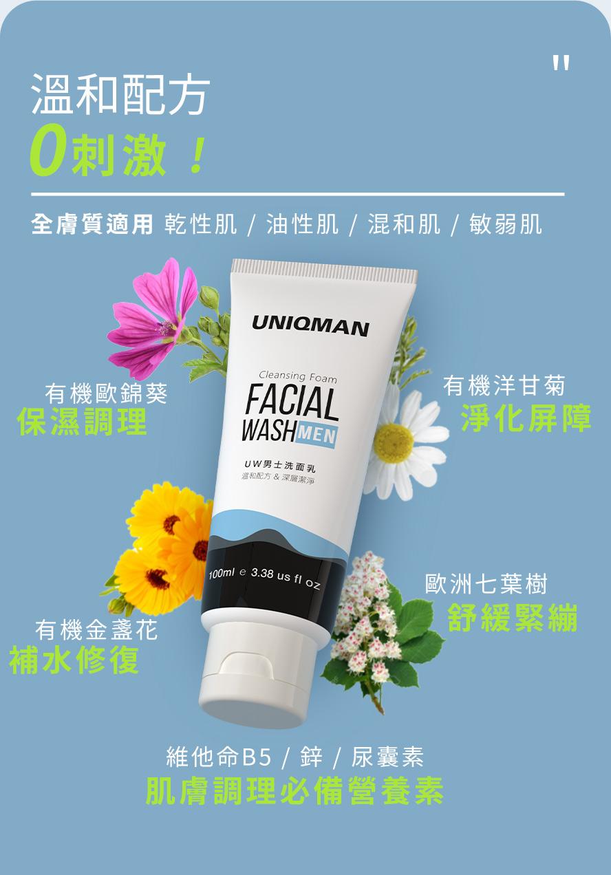 添加茶樹精油,香氣怡人,幫助肌膚呼吸,天然抑菌