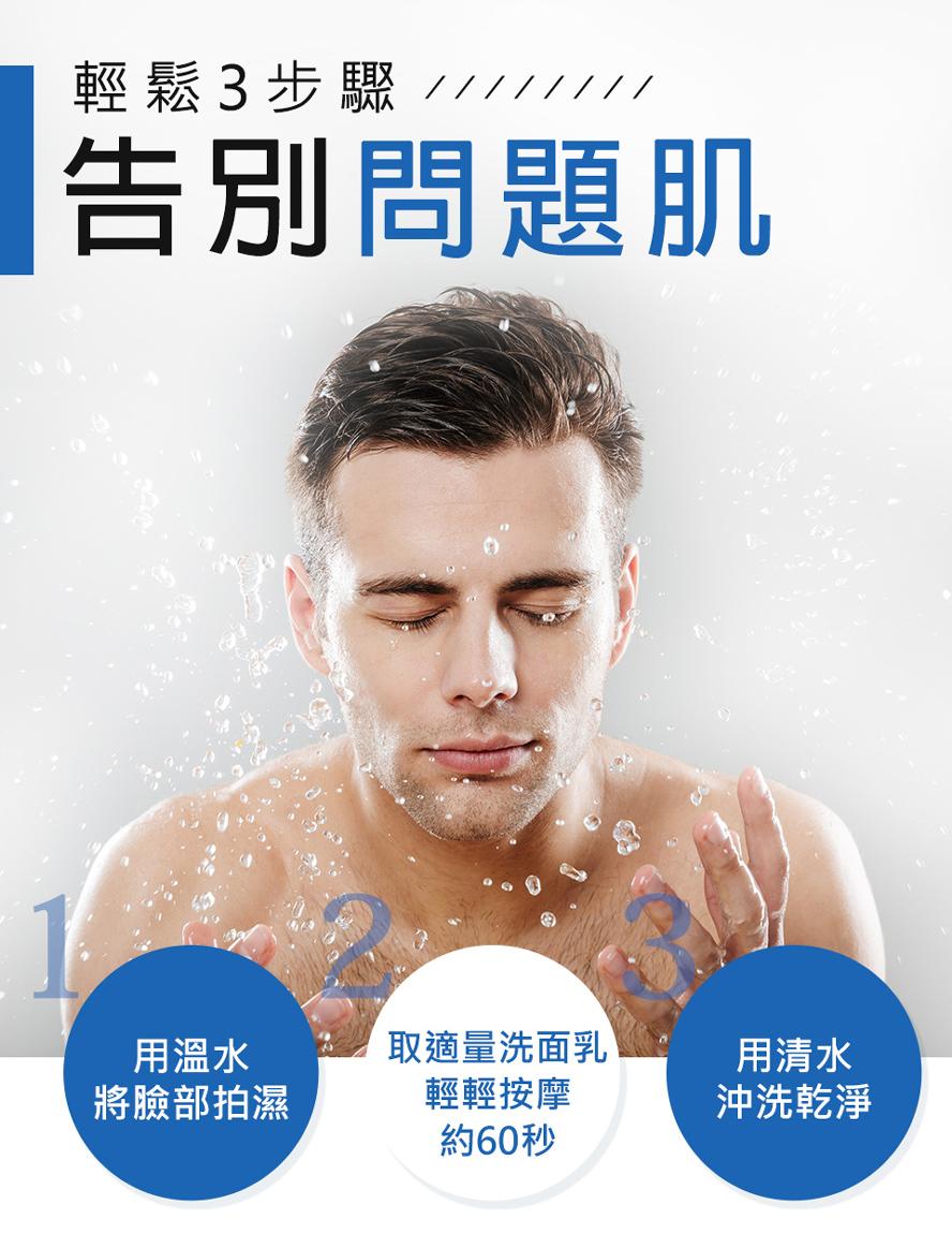 採用珍貴30%天然胺基酸,不易刺激眼睛與皮膚,提供肌膚柔軟保濕感