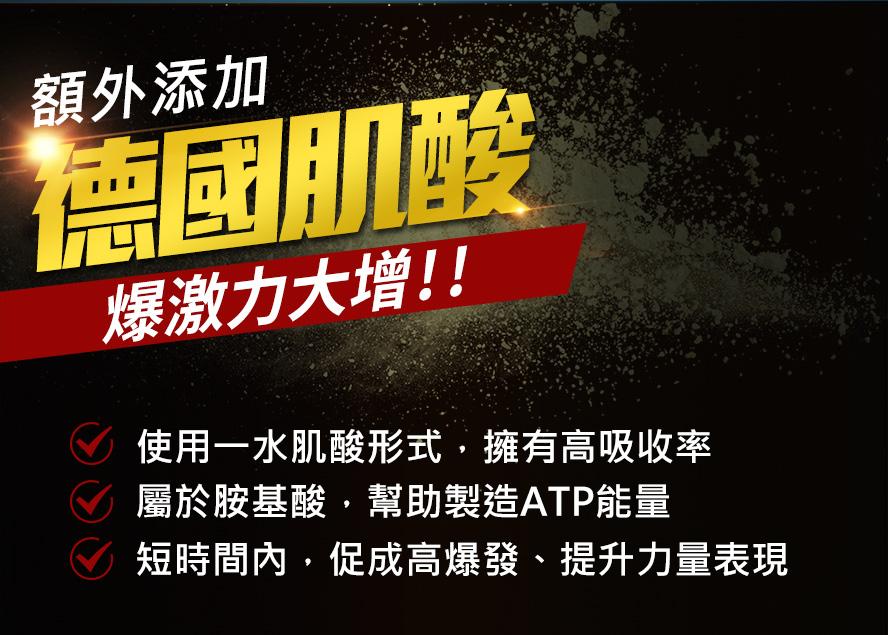 選自台灣專利菌株,體育大學證實具有強化運動表現和改善運動體質