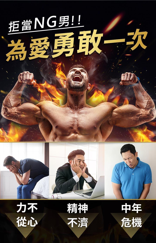 男性想增加體力就要使用UNOIQMAN的瑪卡
