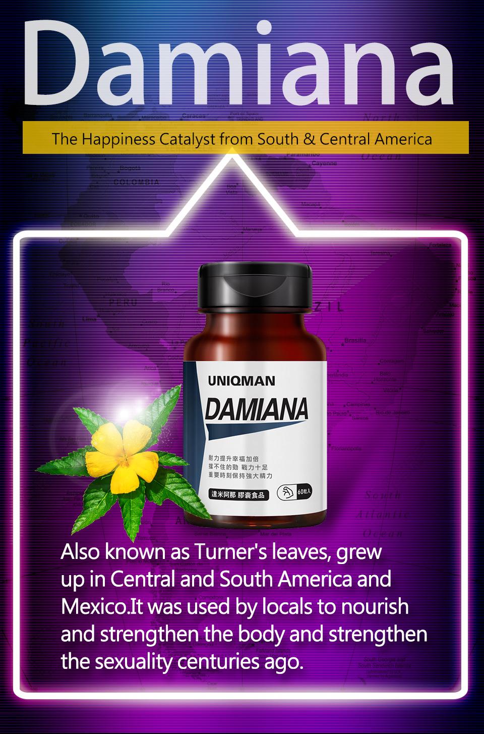 達米阿那生長於中南美洲,能夠調節體質,用來增進夫妻感情,能強化男性性能力,增加性慾