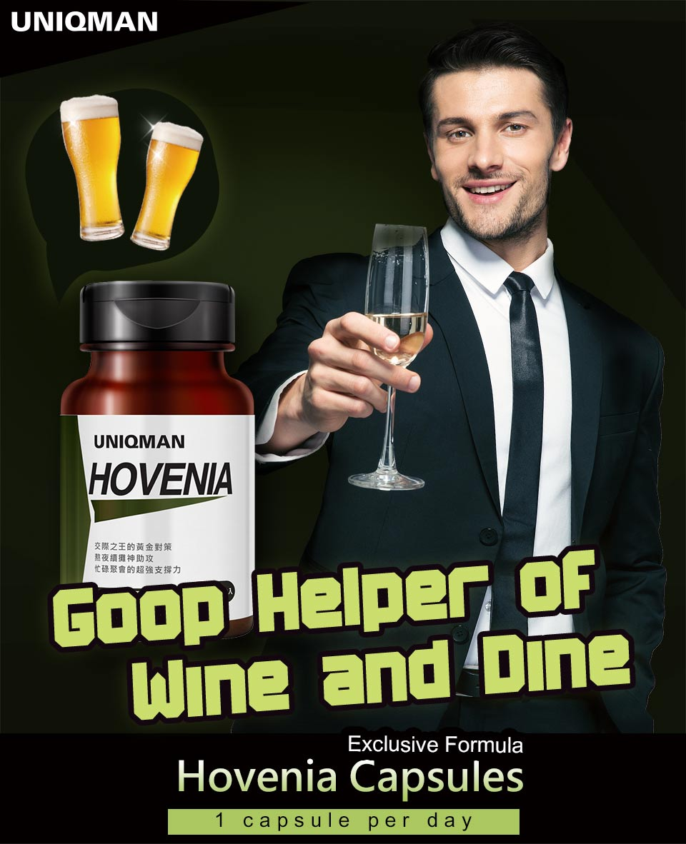 UNIQMAN應酬酵素是應酬族的最佳補品,讓你安心飲酒又健康