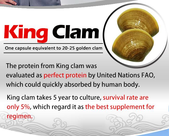 Uniqman King Clam  60 Capsules  Bottle