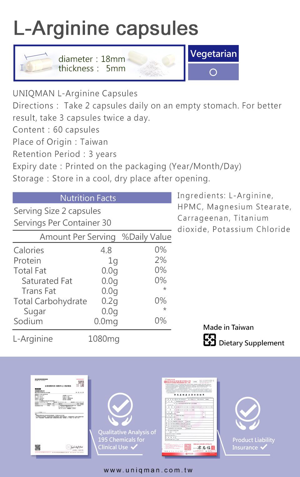 UNIQMAN左旋精胺酸是男性壯陽的最佳選擇